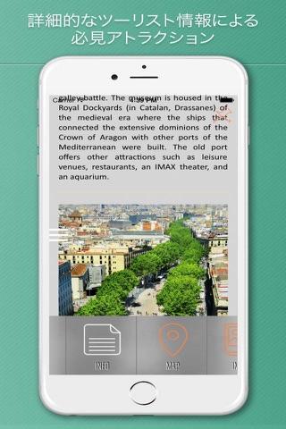 Barcelona Visitor Guide screenshot 3