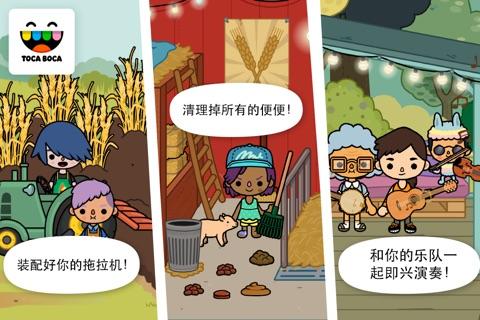 Toca Life: Farm screenshot 2