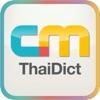 CM Thai Dict. Lite