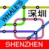 Whale's Shenzhen Metro Subway Map 鲸深圳地铁地图