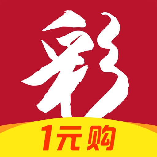 网易彩票2013