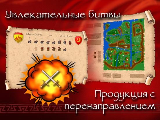 Скачать Warlords Classic - официальный порт Mac/PC/Amiga