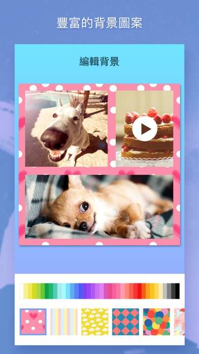 Screenshot for Video Collage Maker (照片視頻拼接器) in Taiwan App Store