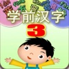 Baby learning Chinese Words for free - Color and  Shape