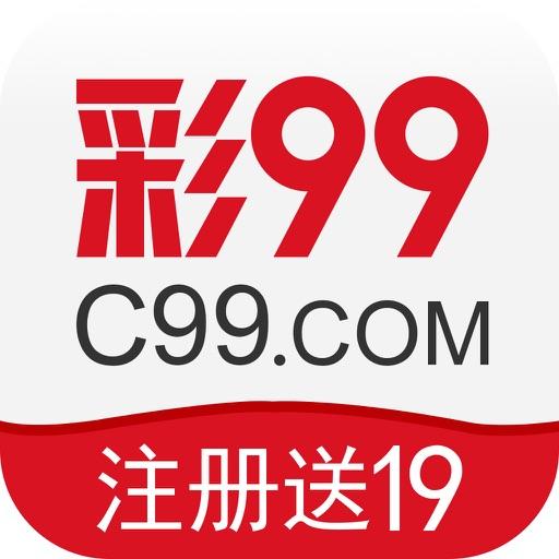 彩99-新人免费领19