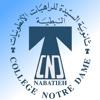 CND Nabatieh