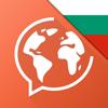 Mondly: Aprenda Búlgaro -vocabulário e gramática