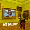 Art Gallery Photo Frames New Top Fantastic Edit HD walker photo gallery