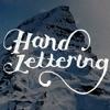 Рука маркировочного Art: Для начинающих Советы и т
