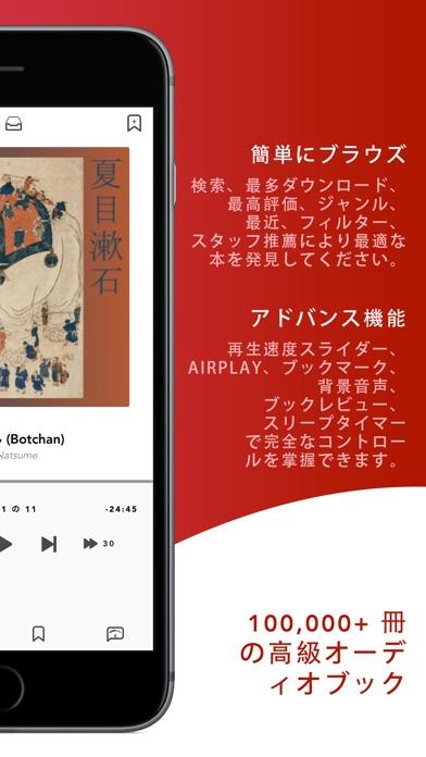 Audiobooks HQ screenshot1