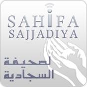 Sahifa Sajjadiya