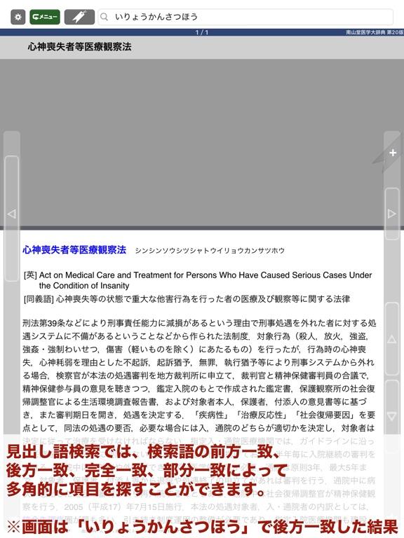 http://is3.mzstatic.com/image/thumb/Purple71/v4/bb/2a/76/bb2a7691-e74e-25ba-d6f3-a0dcbbfb48b6/source/576x768bb.jpg