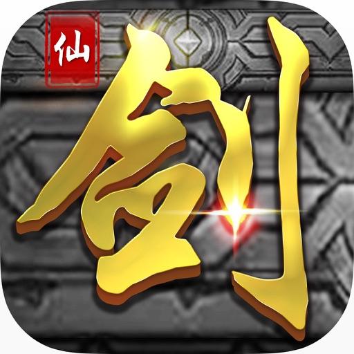 全民成人英雄(天天平台)掌上网游手游 iOS App