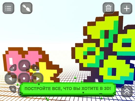 Скачать Цвет Craft: 3D Pixel Art Creator