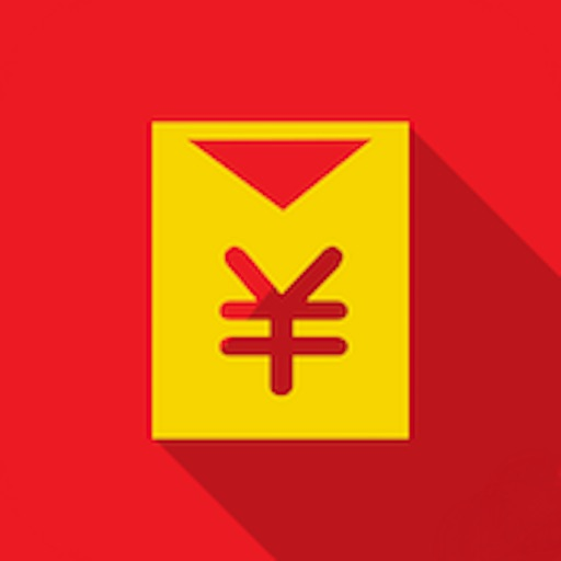红包助手 -快速抢红包教程 for 微信红包