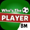 Who's The Player? - Guess 2017 Football Players