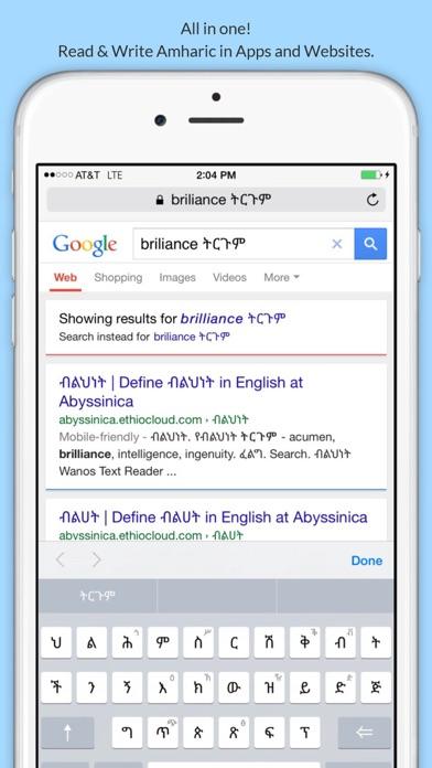 GeezIME: #1 Keyboard for Tigrinya, Tigre, Amharic - Apps ...