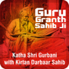 Guru Granth Sahib Ji - Katha Shri Gurbani with Kirtan Darbaar Sahib