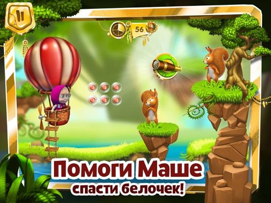 Игра Игра Маша и Медведь: Новые Приключения