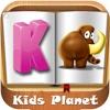 Kids Planet 2 planet