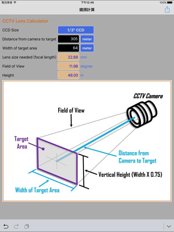 App Shopper: 鏡頭計算Lens Calculator (Utilities)