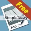iSimpleDiaryBasicFree