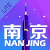 Nanjing Travel Guide Lite