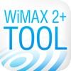 NEC WiMAX 2+ Tool