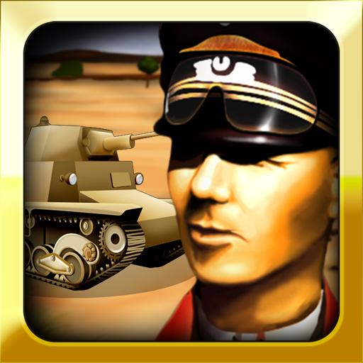 Field Commander Rommel