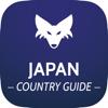 Japan - Reiseführer & Offline Karte