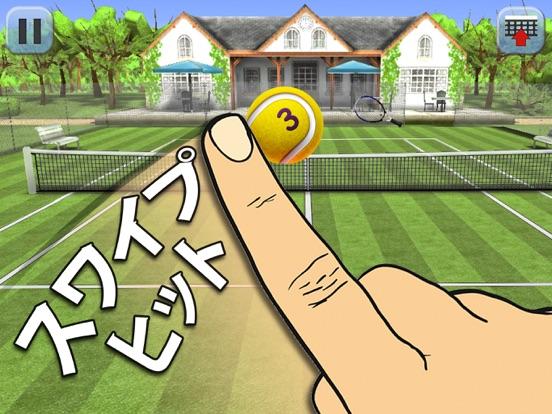 ヒットテニス3