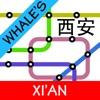 Xi'an Metro Map Free