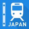 Japan Rail Map - Tokyo, Osaka & All Japan japan physical map
