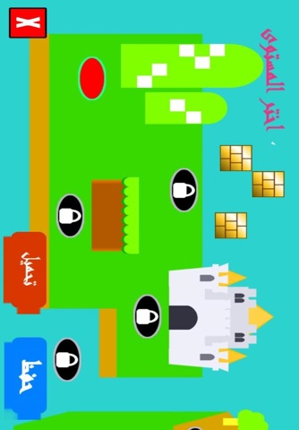 لعبة مغامرات البطل مجانا screenshot 4