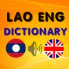 Lao English translate english to hawaiian