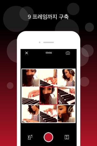 Acapella from PicPlayPost screenshot 2