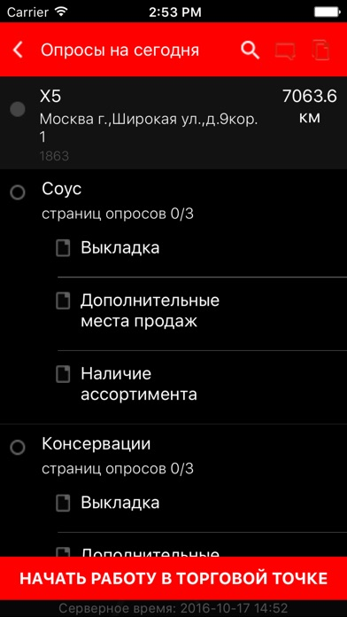 Action Reports 2Скриншоты 4