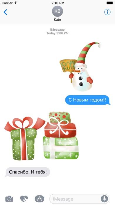 Christmas Stickers OriginalСкриншоты 3