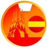 Verb Wheel Spanish