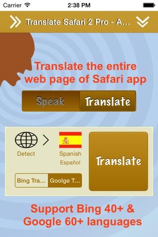 Translate 2 Pro for Safari screenshot 2
