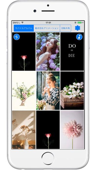 写真加工 フレーム Pro - フォトコレ... screenshot1