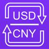 转换美元为人民币 - 转换人民币为美元 - 汇率单位换算