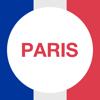 Paris - Carte hors ligne et guide de la ville