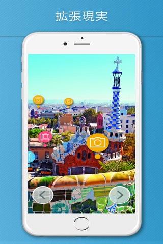 Barcelona Visitor Guide screenshot 2