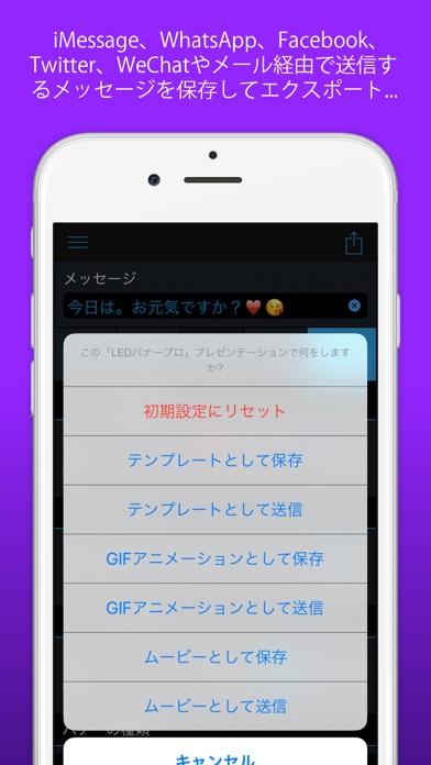 http://is3.mzstatic.com/image/thumb/Purple71/v4/e5/77/bd/e577bd9d-5356-18e9-a7ce-f07ce5dcded0/source/392x696bb.jpg