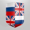 English Russian dictionary DictU