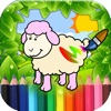 Coloring Game Sheep For Babys