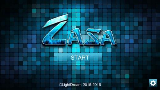 Zasa : An AI Story Screenshots
