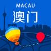 澳门离线地图-城市交通指南, Macao offline map,地铁火车路线,机场地图,GPS定位导航