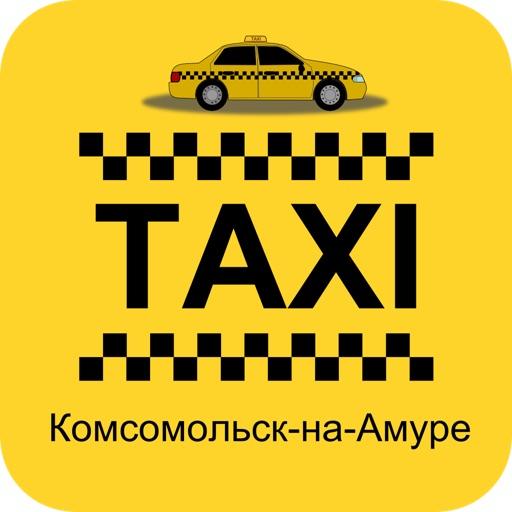 такси лига город комсомольск на амуре том